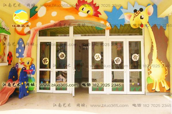 幼儿园大门造型设计 立体大门设计图片
