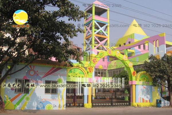 幼儿园大门装饰图片 大门彩绘壁画
