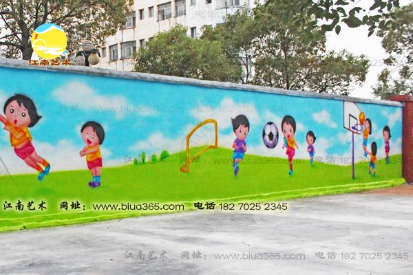 小学操场体育运动文化墙图片-幼儿园墙体彩绘设计