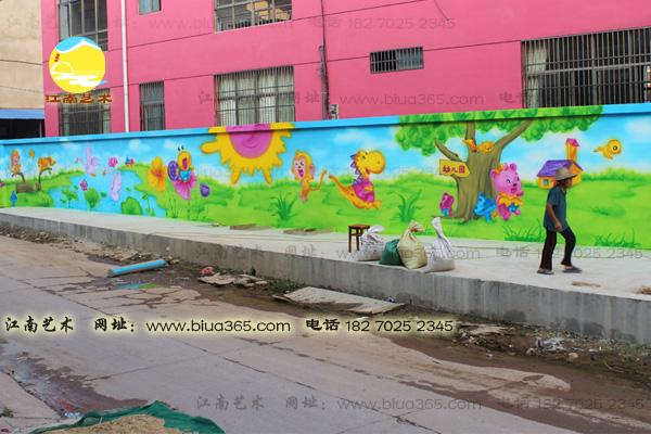 幼儿园围墙壁画图片图片展示_幼儿园围墙壁画图片